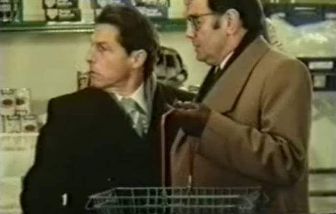 1990 The Market Price